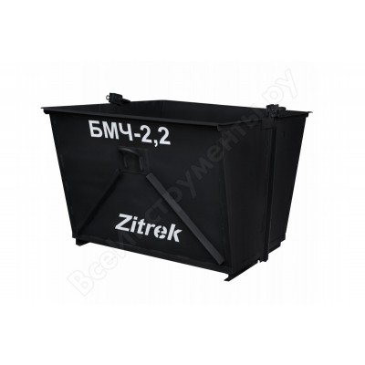 Тара для раствора самараскрывающаяся Zitrek БМЧ-1,2