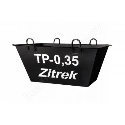 Тара для раствора Zitrek ТР-0,35